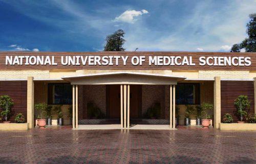 نکات مهم درباره دانشگاه علوم پزشکی1